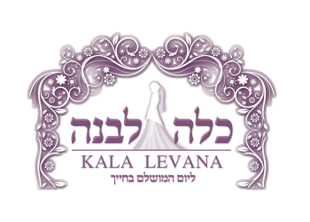 kala-levana-logo-png-small